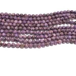 Charoite Beads from Russia