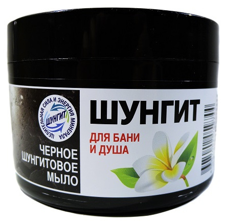 Shungite black soap