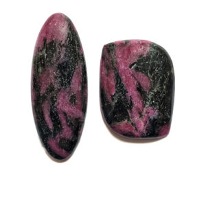 Ruby With Hornblende Cabochons from Tanzania