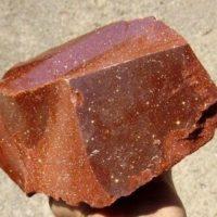 Goldstone rough